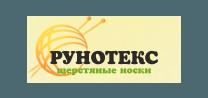 логотип рунотекс