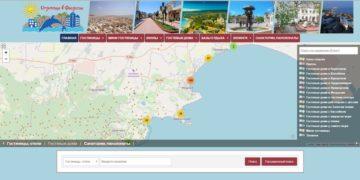 сайт feodosia-hotel