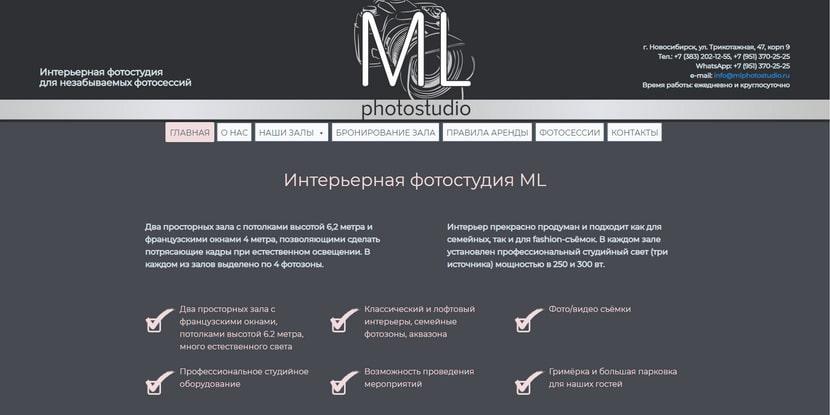 ML Photostudio