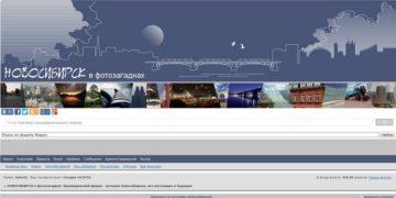 сайт новосибирск в фотозагадках